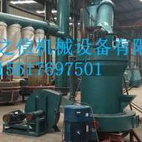 郑州小型雷蒙磨厂家直销低消耗低投入