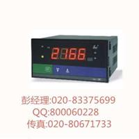 昌晖SWP-LK802流量积算仪 昌晖仪表