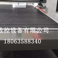 聊城龙翔4040桃核雕刻机小型电脑雕刻设备