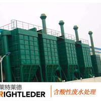 南通含酸性废水处理设备 莱特莱德品质保证