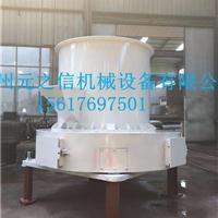 元之信大型雷蒙磨企业加工石料化肥涂料产量大稳定高效