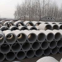 力普  水泥管生产批发   欢迎采购
