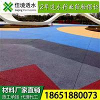 透水地坪专用胶结料无沙大孔透水路透水混凝土增强剂透水地坪胶剂