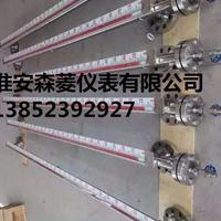 UHZ-1000mm侧装式翻柱液位计