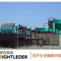 南通化纤行业碱液回收设备 环保水处理设备