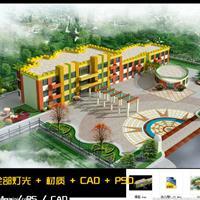 郑州幼儿园幼教设备有限公司专业幼儿园户外设计