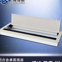 铝线盒 高档缓冲铝合金毛刷线盒 静音可定制毛刷线盒 厂家提供