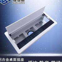 供应优质缓冲线盒 铝合金毛刷线盒 桌面线盒 带线槽线盒厂家