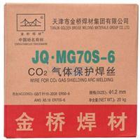 0.8-1.0-1.2-1.6气体保护焊丝金桥牌