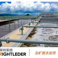 南通金矿废水处理设备 莱特莱德品质保障