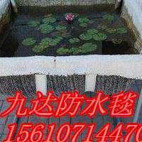 防水毯 防草布 膨润土防水毯 钠基膨润土防水毯