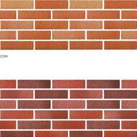 供应白兔瓷砖魅影系列幻彩砖厂家批发高档别墅小区外墙砖