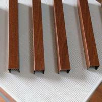 滚涂红木纹铝方通 铝方通生产商 木铝方通价格
