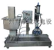 供应DCS-50-XY 油墨灌装机