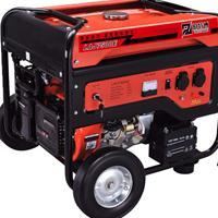 7kw两相220V汽油发电机价格