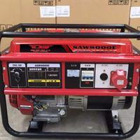 鹤岗市8KW移动汽油发电机单三相