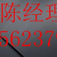 山东土工膜厂家#0.95型号齐全价格实惠欢迎选购