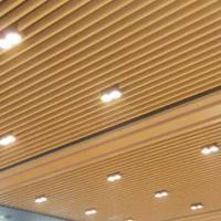 U形铝方通规格 定制铝方通-各种规格颜色