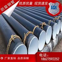 湖南长沙生产厂家直销防腐螺旋钢管米重表