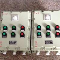 BXD51-8/10K63XX防爆配电箱
