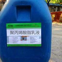 供应聚丙烯酸酯乳液 丙乳砂浆乳液价格 砂浆混凝土防腐乳液掺量