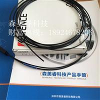 基恩士/KEYENCE  FU-38 RGB数字光纤传感器 光纤单元
