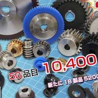 日本KHK标准齿轮,KHK小原齿轮