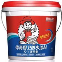 德高K11防水涂料厂家加盟 广东K11防水涂料招商代理