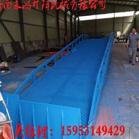 丽水用移动8吨装卸平台,升降卸车桥多少钱一台,现货供应
