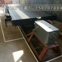 试验室LY摇床、实验室摇床、摇床型号规格