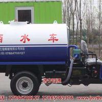 济宁四通洒水车厂家 中国知名品牌 专业铸就品牌