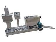 供应DCS-50-ZXY  水性漆灌装机