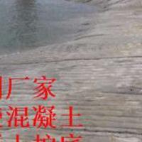 广西桂林市模袋混凝土销售