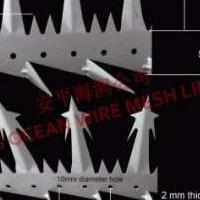 海润丝网专业生产刺钉, 围墙防爬刺钉, 围栏刺钉