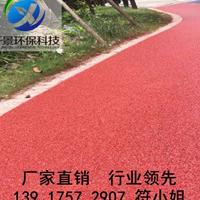 江苏南京彩色透水地坪 绿色环保 路面再也不用担心会积水