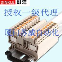台湾DINKLE町洋接线端子授权代理苏威自动化
