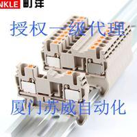 台湾DINKLE町洋接线端子DP2.5 直插式免工具安装