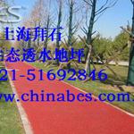 供应舟山透水混凝土多少钱一方/杭州彩色透水地坪增强剂