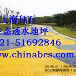 供应金华透水混凝土施工/江苏胶粘石透水地坪每立方价格