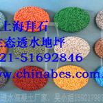 供应杭州10公分透水混凝土/江苏透水地坪包工包料