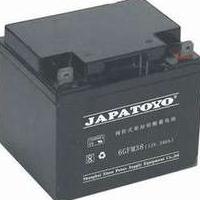 广东东洋TOYO蓄电池6GFM65原装正品TOYO蓄电池12v65ah详情