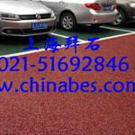 供应太原C15透水混凝土/浙江彩色混凝土价格