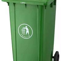 西安塑料垃圾桶,带轮移动式小区垃圾桶,240升可推式塑料垃圾桶