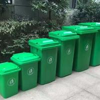 西安小区物业240升塑料垃圾桶厂家销售可上挂车