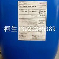 迪高760W润湿分散剂