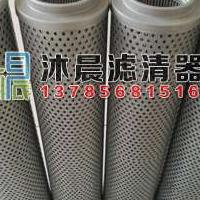 FAX-250*10黎明液压回油滤芯