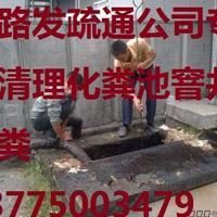 无锡洛社镇疏通下水道,高压清洗工程工厂管道淤泥管道检测堵漏