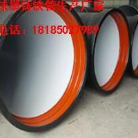 DN500国标非标球墨管供应