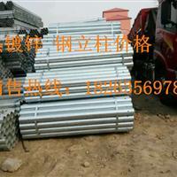 供应护栏板114立柱柱帽螺栓