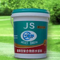 JS通用型聚合物防水浆料